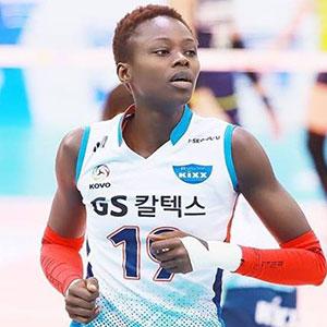 Fatou Diouck